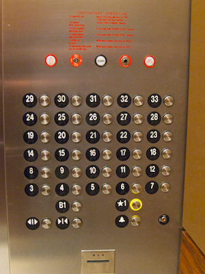 ElevatorButtonPanelPlus1B